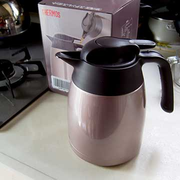 Thermos THV-1001