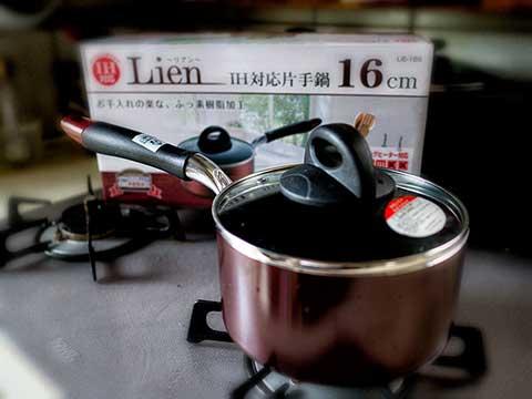 タマハシ 16cm 片手鍋