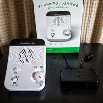 Audio Technica ST-SP350TV