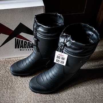 ワランティ WR62001W Warranty